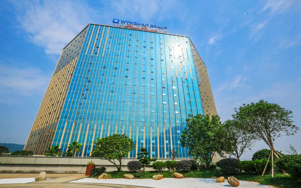 广州市萝岗区会议展览中心